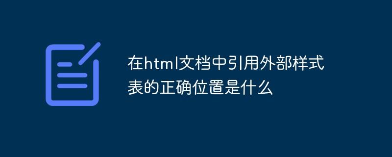 52b6e1efc5744b9374d09eccf2e84329.png
