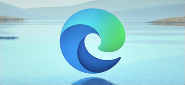 The logo for Microsoft's new Chromium-based Edge browser.