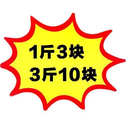 52ff655638df724a51cf99105f7009b6.png