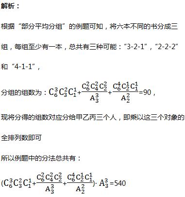 534c99746e815d2aa97c32212c42ac4c.png