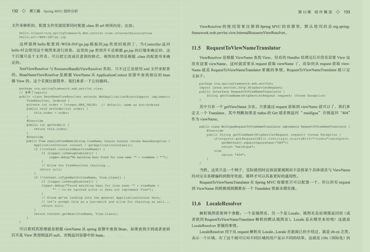 互联网公司必备SpringMVC实战架构文档在GitHub首发,开源免费下载