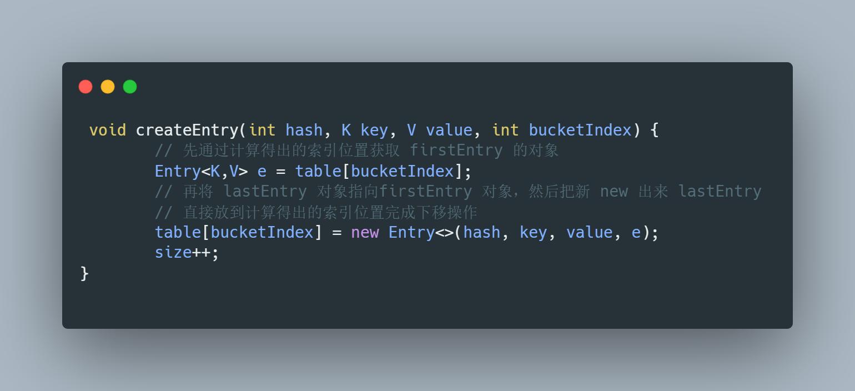 HashMap中的源码