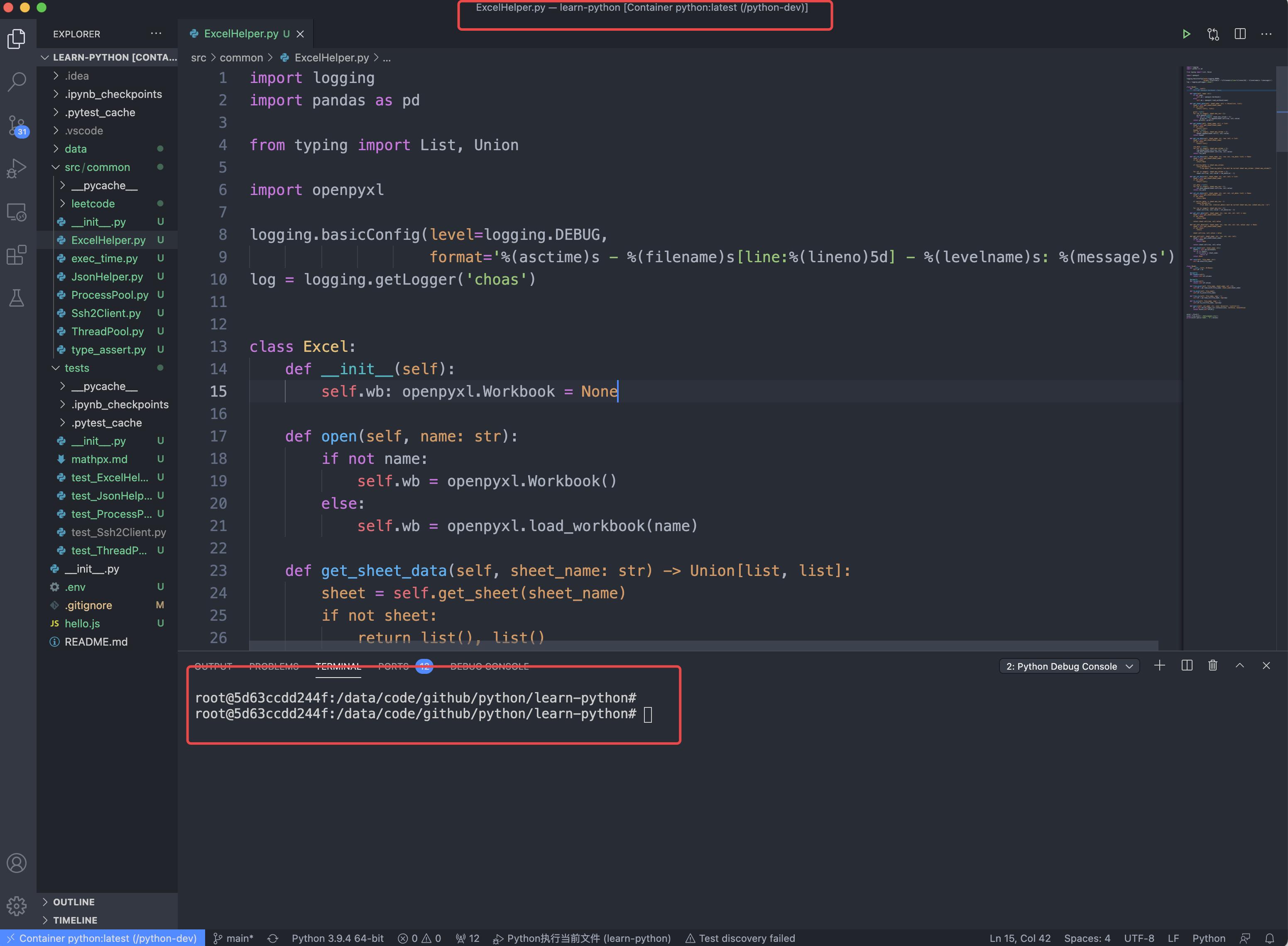 vscode+docker