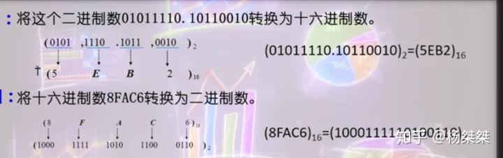 55c882b973e530742404c12d3d6a715f.png