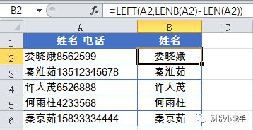 55ec780968f27c027efafb7319b320dc.png