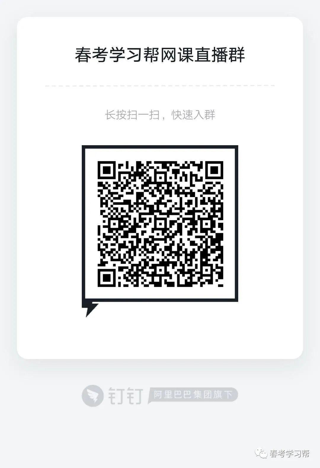 5615cc23850317867ac37c6648b0d00e.png