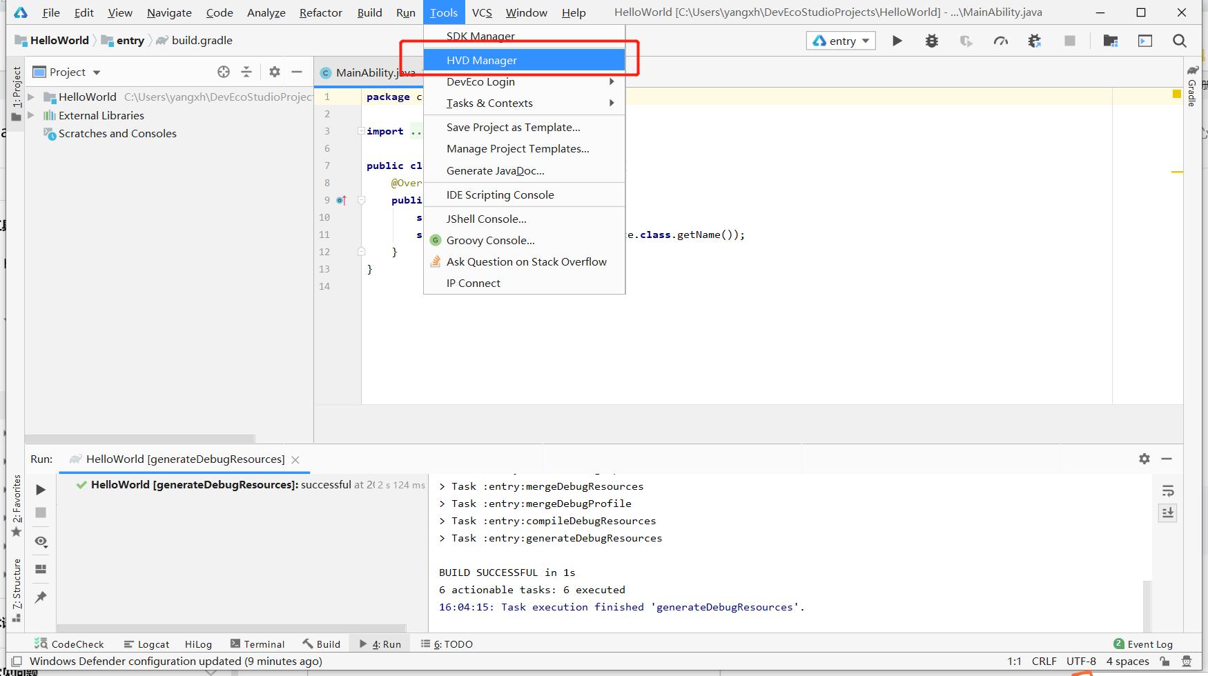 5623f154f975e0419fa6bd5227128700 - HarmonyOS(五)应用开发之创建第一个HelloWorld应用
