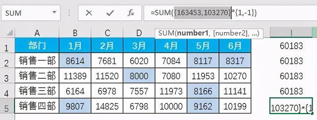570a63b16da2a8d1821cb7757cca76c1.png
