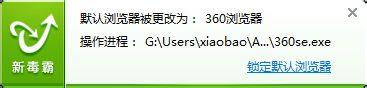 5842f03c554f97b5d2c430f12485bf8d.png