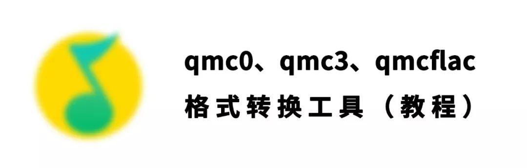 595cc2906a9af38b1d044f42ee111548.png