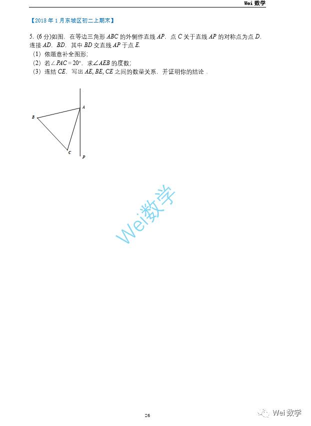 59c00993e95af3d58a4042b02d8f4e9f.png