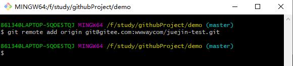 git remote add name