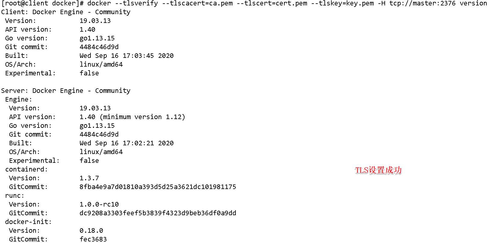Docker高级应用---远程TLS管理(安全认证)