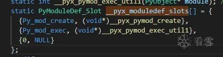 python编译后的pyd爆破插图(7)