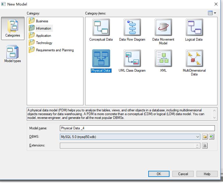 用PowerDisigner工具创建数据库