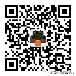 5bfe049bfa8157a5945759a87c75841a.png