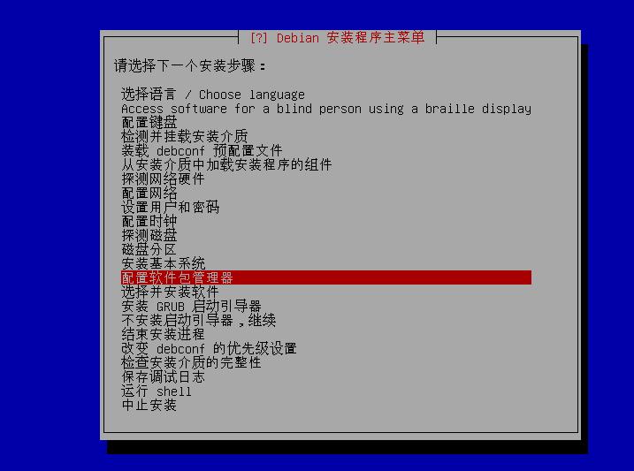 在云服务器上搭建公网kali linux2.0(图36)