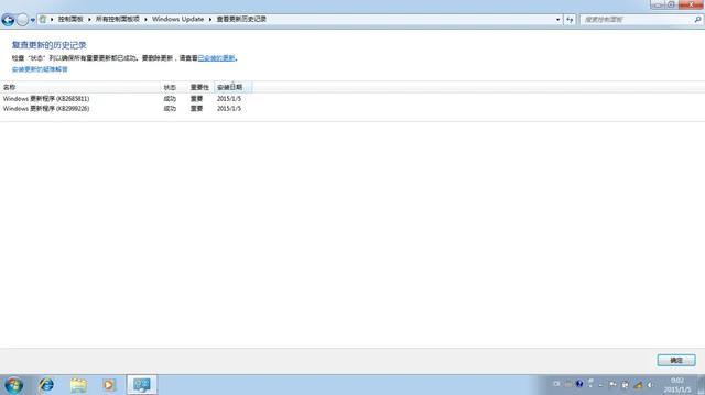 5c97c649d760c45dbdfd6cdaa5558777.png