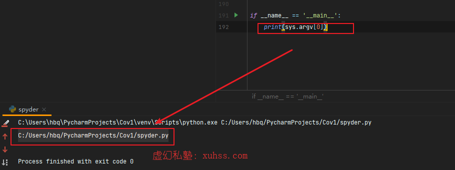 5c9e7f31133e48219f0f7dccdbddcf50 - Python Flask定时调度疫情大数据爬取全栈项目实战使用-20Linux下部署定时爬虫