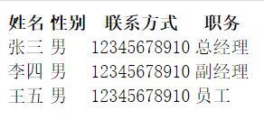 5ccf071ee4c5c0635b012b44c485c9b2.png