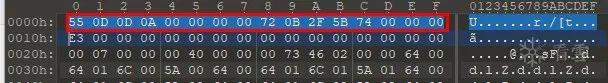 python编译后的pyd爆破插图(2)