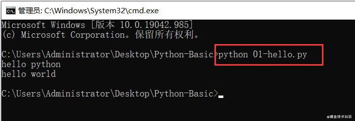 cmd运行python程序.png