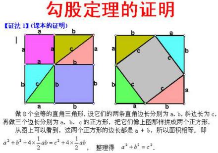 5dbd3b76c6f025a024472c6ba64a5269.png