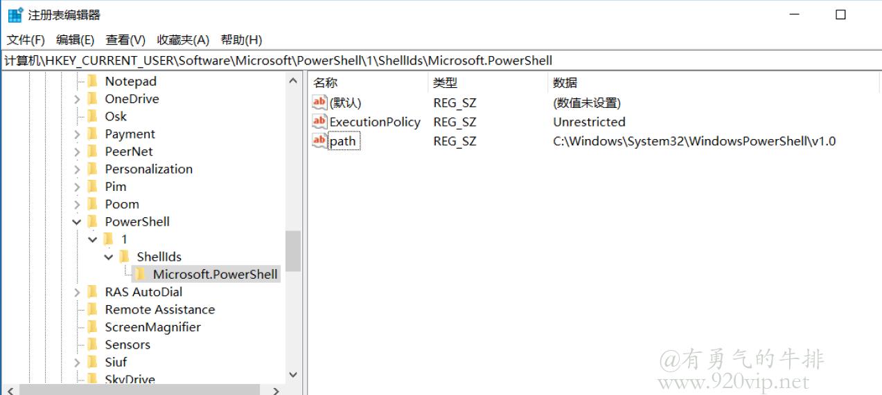 Windows PowerShell通过注册表设置执行策略为CurrentUser作用域