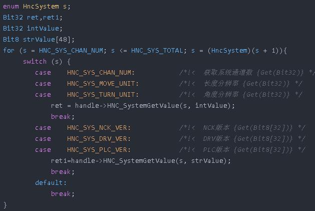 C/C++实战027:遍历enum枚举类型