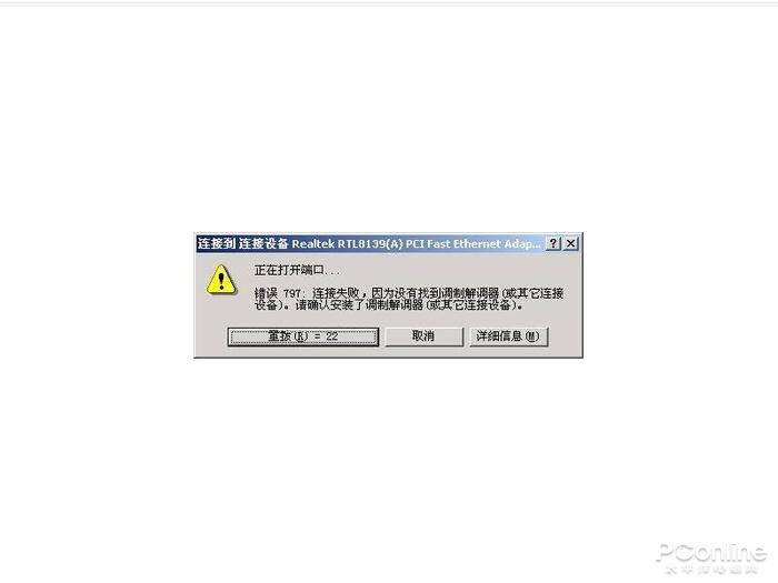 608f68c00f9b3cf21dd4175f8abf4ce3.png