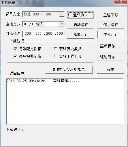 60ad275f1cea780128a6d57f9f4db9b6.png
