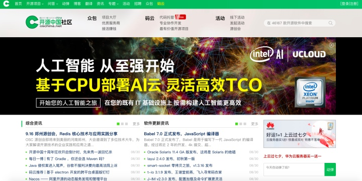 开源企业网站源码_开源php社交网站源码 (https://www.oilcn.net.cn/) 网站运营 第3张