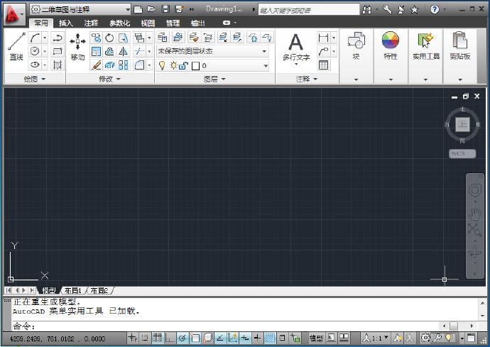 AutoCAD2011官方原版软件下载
