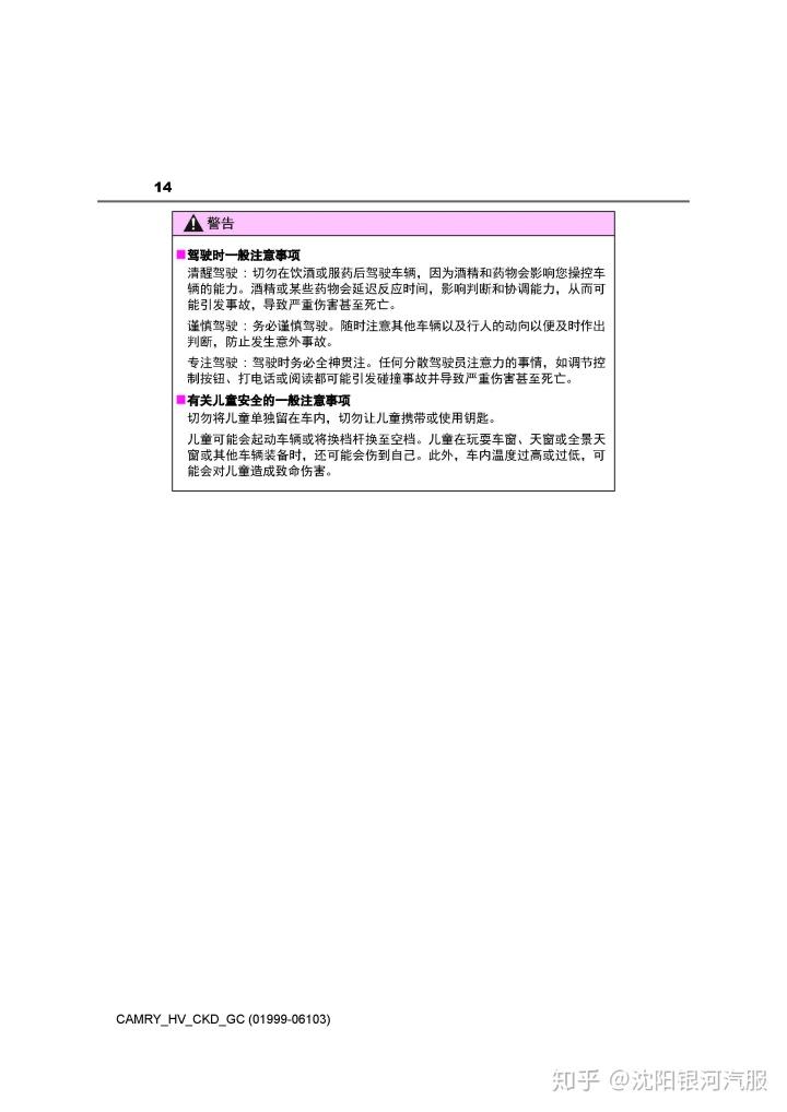 62700814f45a4e8c5aeda4287432e041.png