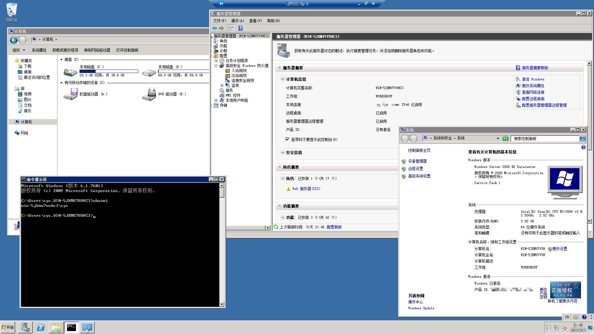 rdp-desktop-view