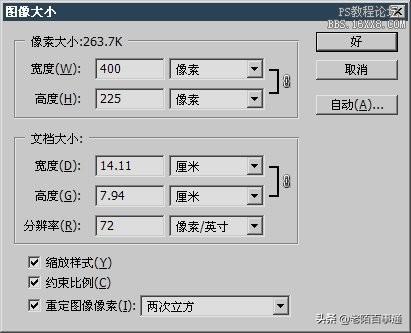 6464f0c8df511caebca8bc86ab3cb401.png