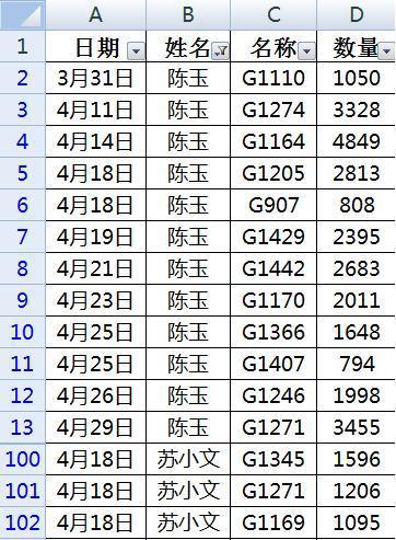 64909e4948ef666c75cb16b06106fd8f.png