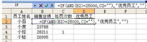 64c0bf60253f8becc6a14901b106b400.png