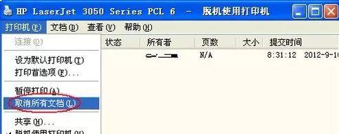 64fa580a362bf91dd38c4e3f61bd8c7f.png