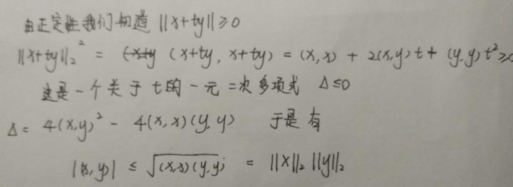 65db0927aea145facfc6752a60f823f4.png