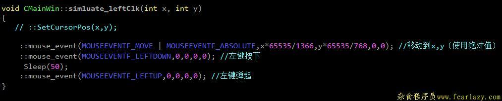6623672bf15893d9284b5d97c359d3d3.png