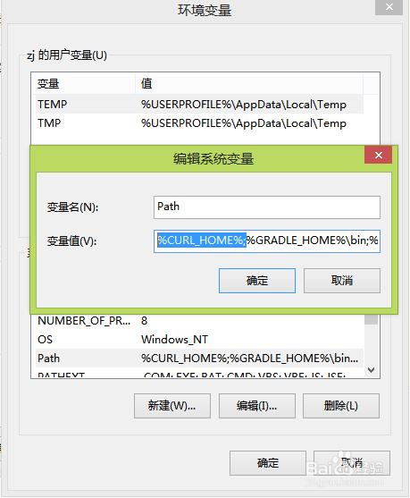 Windows下安装使用curl命令