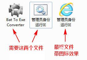 Runas命令:能让域用户/普通User用户以管理员身份运行指定程序