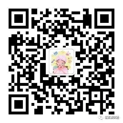 6793f5a24294b1b361ff299a34df3f19.png
