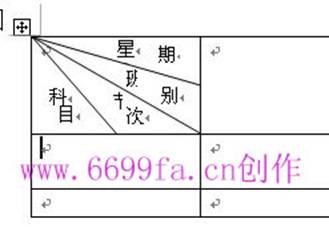 690c9234b59f5f641fd0e41a9dfca988.png