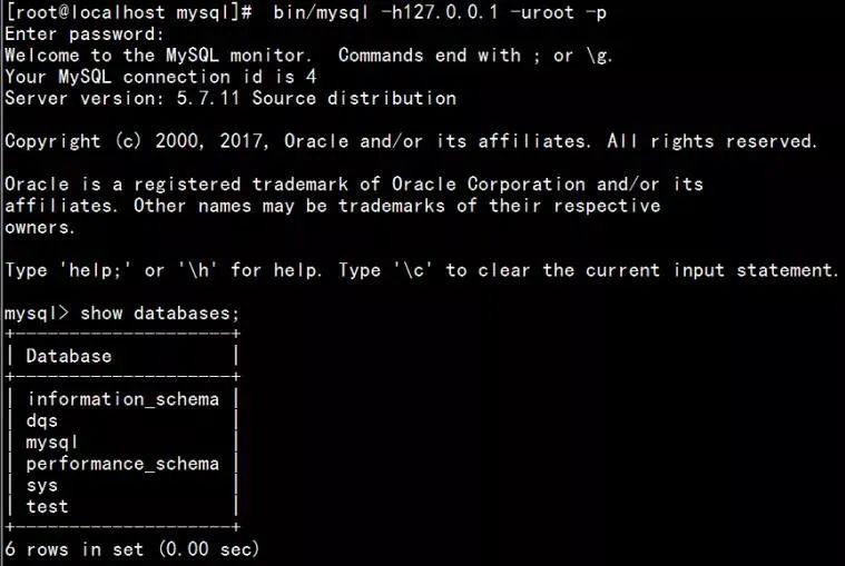 SSH的使用详解插图(17)