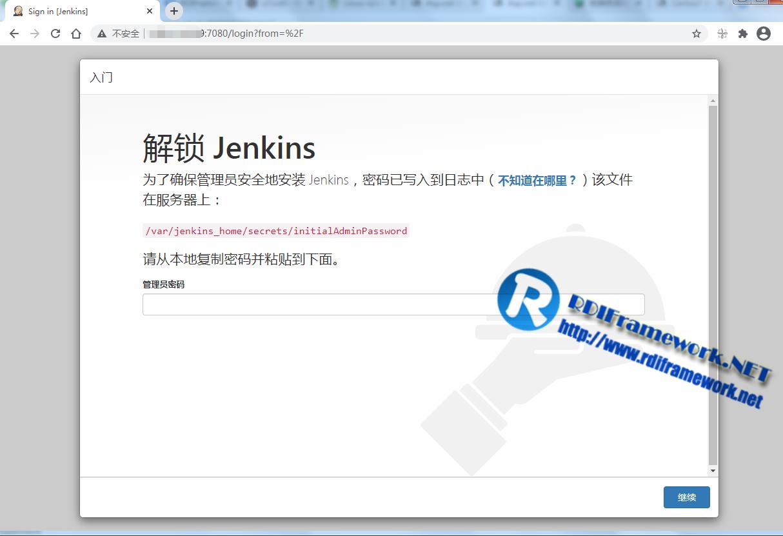 jenkins首次运行