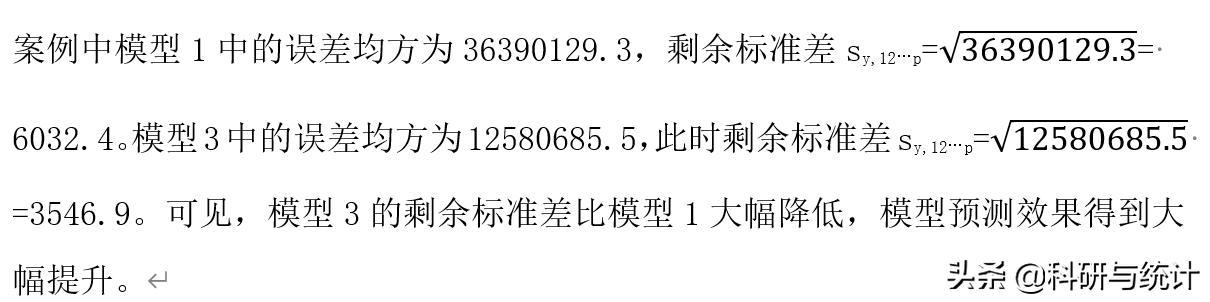 6a192bc5d340036053fb118f79bf003d.png