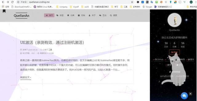 个人网站源码下载后怎么安装(个人qq业务网站源码) (https://www.oilcn.net.cn/) 综合教程 第2张