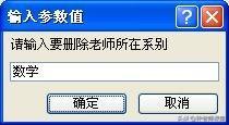 6b200eda022a9593f16430c9c391e300.png